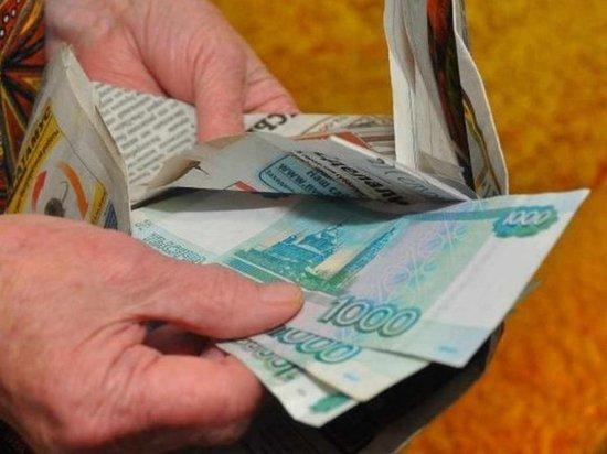 В Кирове аферисты оставили пенсионерку почти без 150 тысяч рублей