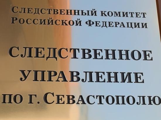 Истязал жену, насиловал дочек: в Севастополе суд рассмотрит дело тирана