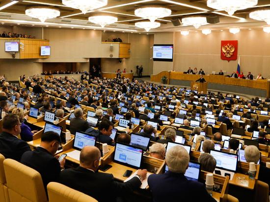 В Госдуме готовы обсудить переход на четырехдневную рабочую неделю