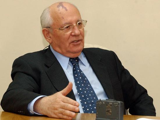 Раскрыты действия Горбачева при объединении Германии: «Не был великим политиком»