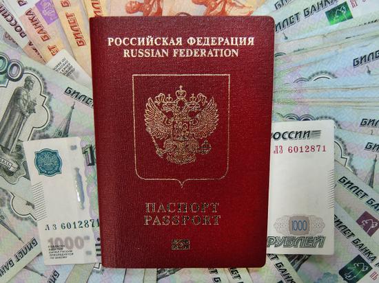 Парадоксы политической жизни России: предлагаешь выход из кризиса — сдай загранпаспорт