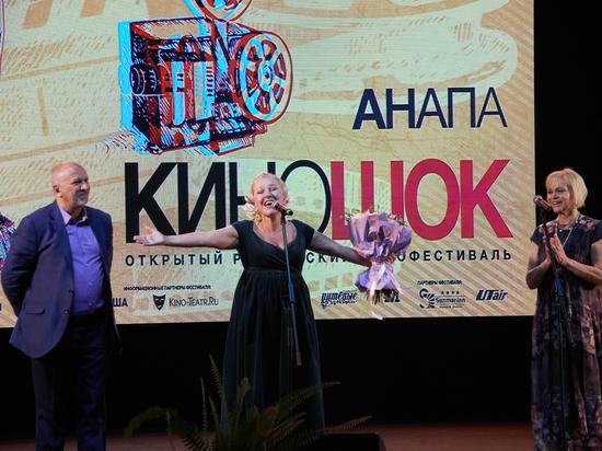 Ежегодный Открытый фестиваль стран СНГ и Балтии «Киношок» стартует в Анапе 1 сентября