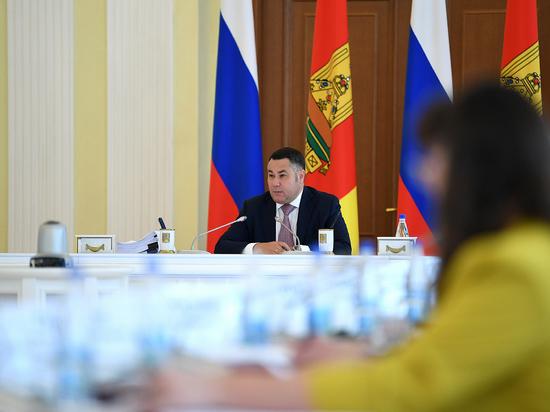За неисполнение инвестпрограммы в Тверской области чиновники могут лишиться должностей