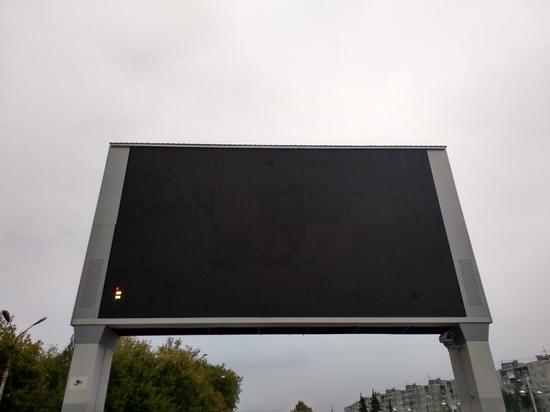 В Твери погас самый большой телевизор