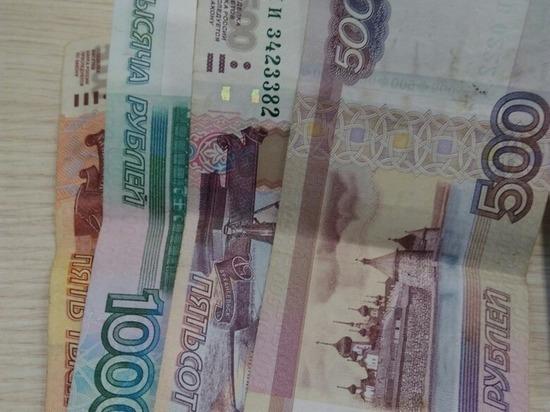 Тульский топ-менеджер выплатил зарплату сотрудникам после вмешательства СУ СК