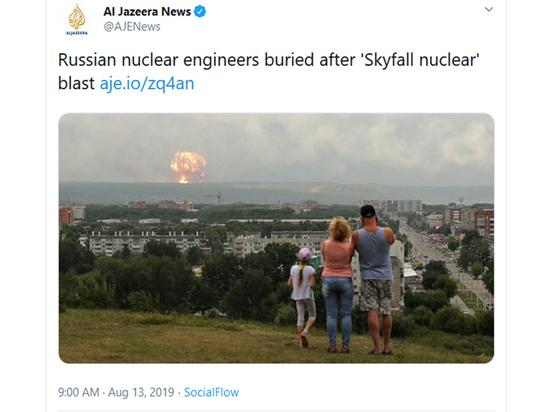 Al Jazeera распространяет фейки о взрывах в Архангельской области