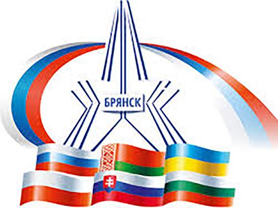 Опубликована деловая программа VIII Славянского международного экономического форума