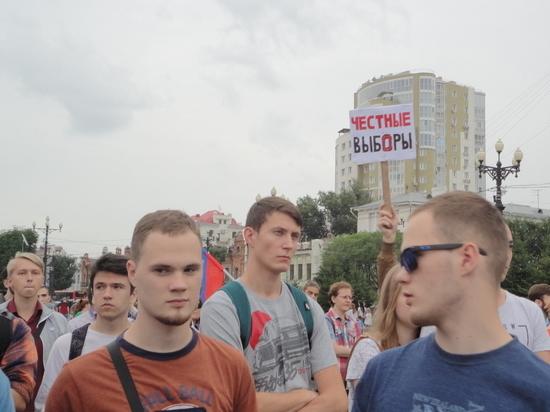 Снятые с выборов кандидаты устроили акции протеста в Хабаровске