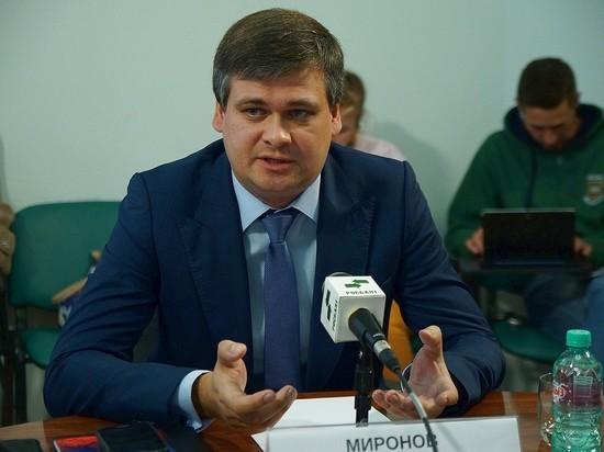 Руководить администрацией главы Хакасии будет политолог из Москвы