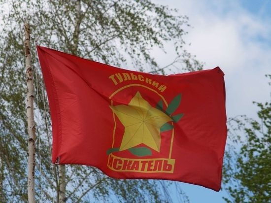 Тульские поисковики обнаружили медальон с бланком бойца ВОВ