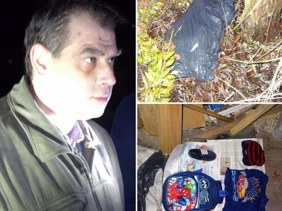 В Курске начались слушания по делу об убийстве Дани Бирюкова из Железногорска