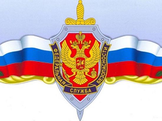В Управлении ФСБ по Смоленской области будет новый начальник
