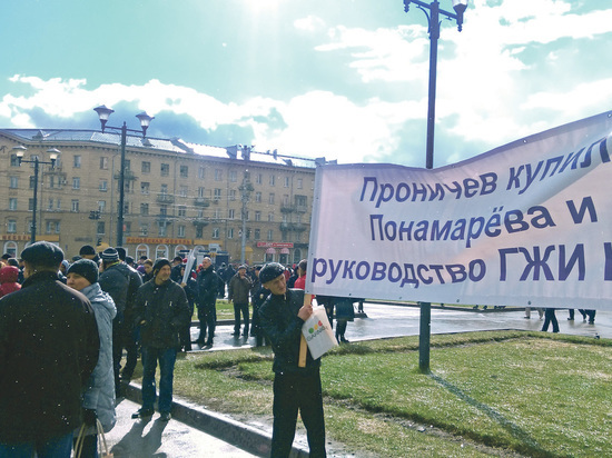 Бизнесмен Проничев обратился в суд и проиграл