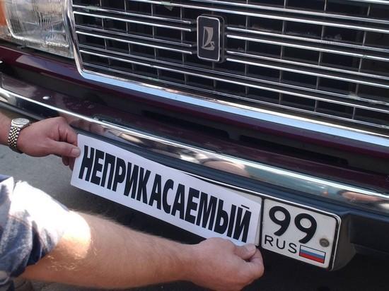 Минпромторг отказался запрещать россиянам старые автомобили