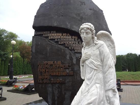 """Вспоминая подводников с """"Курска""""..."""
