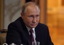 Путин ожидает понижения ипотечных ставок до конца года