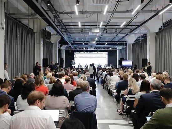 В Туле стартовал форум нацпроектов