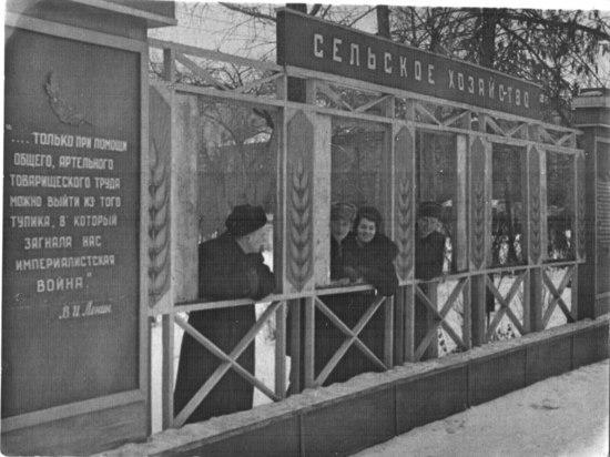 Тверь криминальная: истории о советских трудовых спорах с оттенком уголовщины