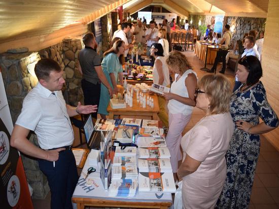 В Горячем Ключе обсудили курортную медицину