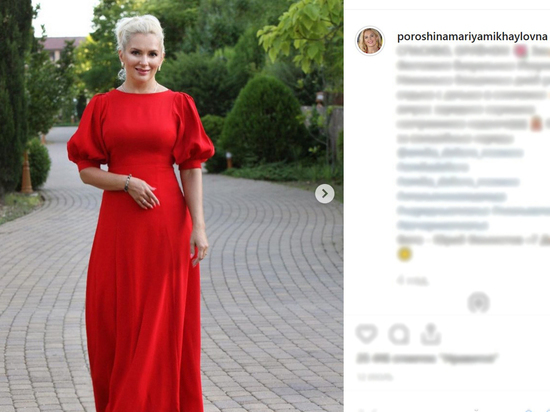 Мария Порошина раскрыла секрет резкого похудения после пятых родов