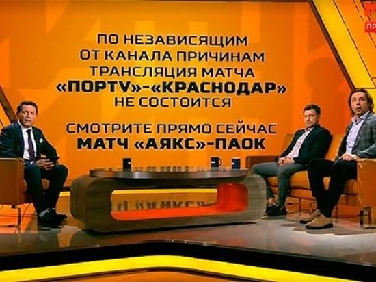 """""""Матч ТВ"""" обвинил """"Порту"""" в жадности, а клуб обвинил канал во лжи"""
