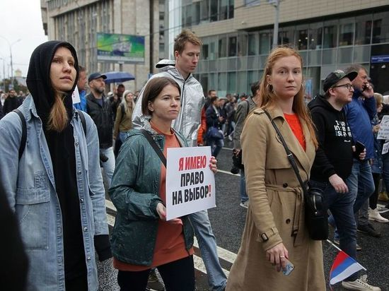 США поддерживают участников массовых беспорядков в Москве