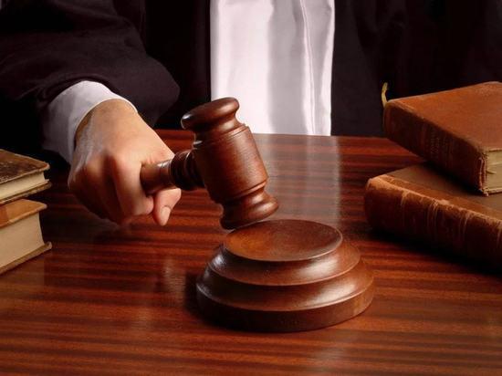 В Краснодаре вынесли приговор женщине, продававшей землю по несуществующей госпрограмме