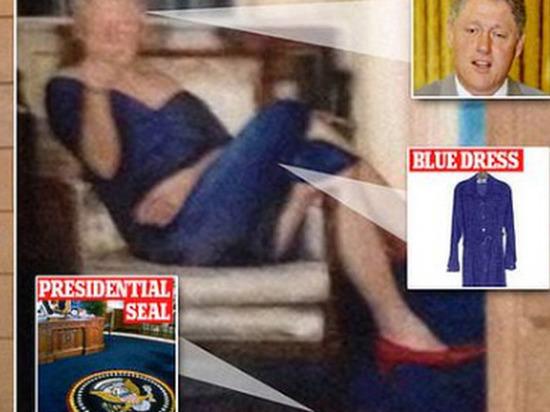 В особняке у Эпштейна найден портрет Билла Клинтона в синем платье