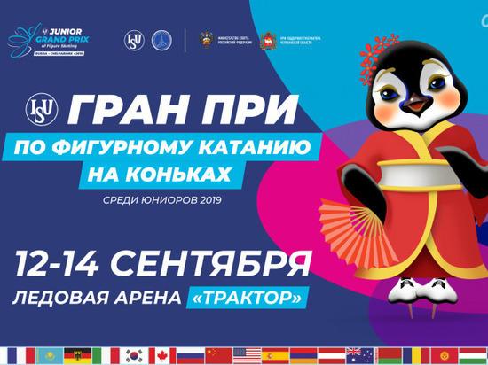 В Челябинске началась продажа билетов на этап Гран-при по фигурному катанию