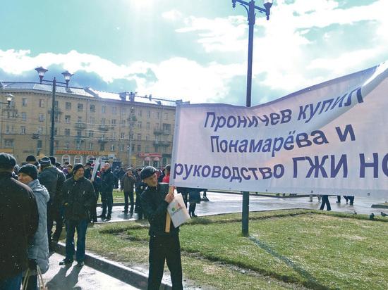 Сергей Проничев проиграл суд против «МК в Новосибирске»