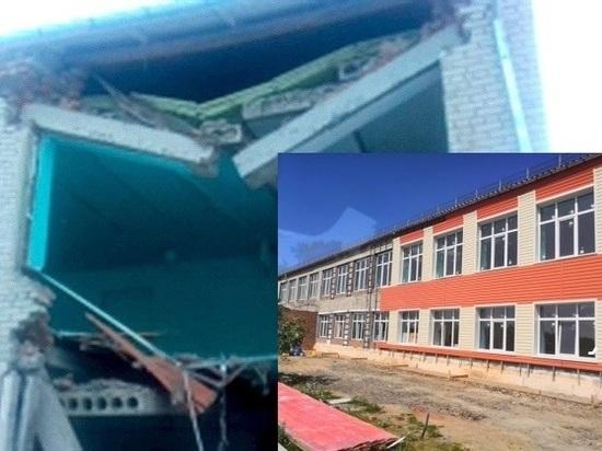 Предъявлены обвинения подрядчику, допустившему обрушение школы в НСО