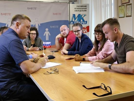 Журналисты и политики на площадке «Вместе» обсудили 20 лет руководства Владимира Путина