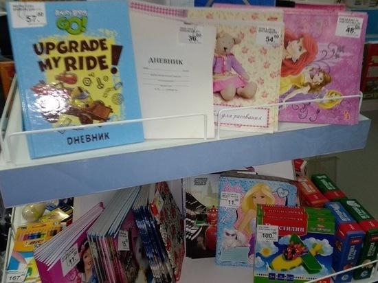 Во всех отделениях Ярославского филиала Почты России продолжается акция «Снова в школу»