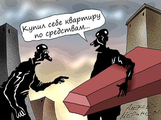Назван размер справедливого заработка россиян: недоплачивают вдвое