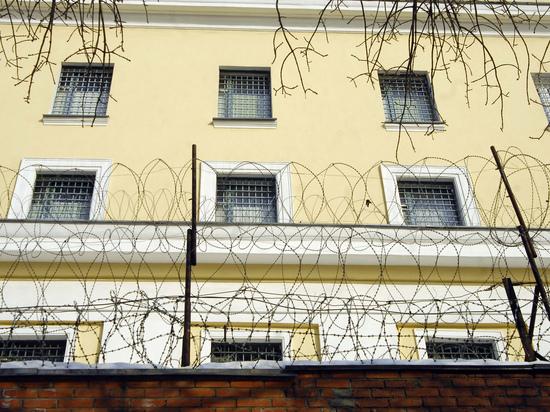 Арестант-гей, тело которого нашли в московском СИЗО, домогался сокамерников
