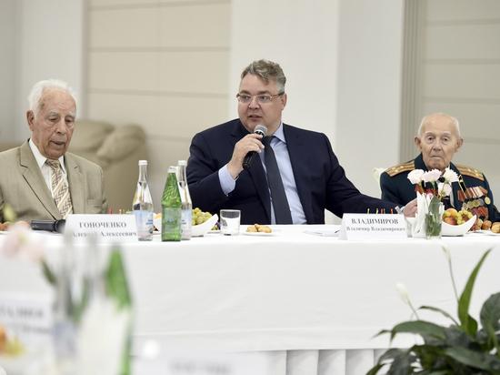 Глава Ставрополья обсудил с ветеранами подготовку к 75-летию Победы