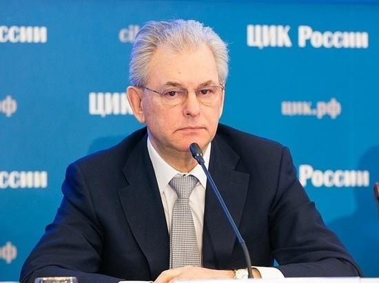 Замглавы Центризбиркома предложил наказать нечестных кандидатов