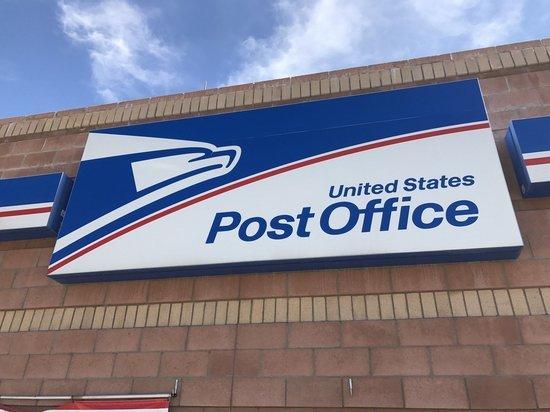Почта несет убытки