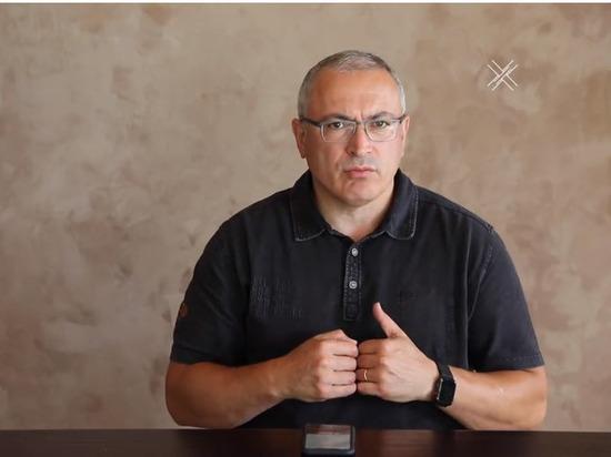 Ходорковский создаетГруппу поддержки гражданского общества в РФ
