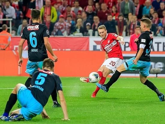 Скажите спасибо Шюррле: «Спартак» прошел «Тун» в Лиге Европы