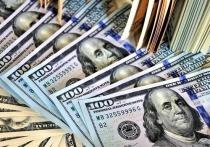 Россия сократила вложения в американский госдолг до $10 млрд