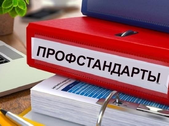 В Крыму замминистра труда освобожден от должности