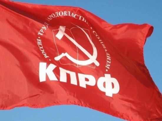 КПРФ проведет митинг против создания ТОРов в Забайкалье