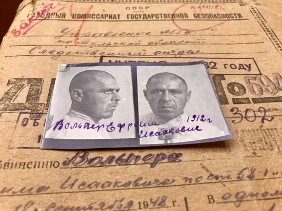 Тульское УФСБ рассекретило дело советского перебежчика, годами скрывавшегося за сфабрикованной биографией