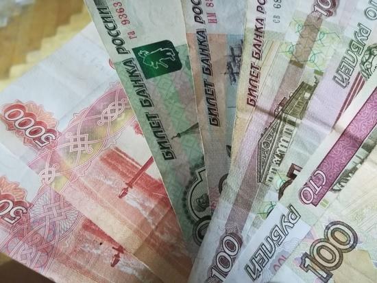 Сотрудница банка в Сакмаре присвоила чужие деньги