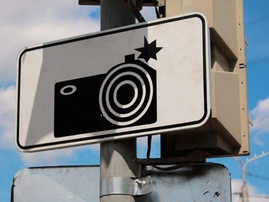 Водители Кирова могут узнать, где в городе установлены дорожные камеры