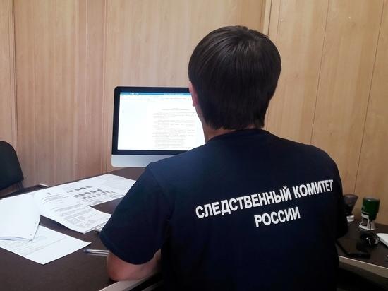 Бухгалтер СИЗО в Пятигорске подозревается в мошенничестве