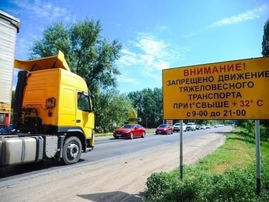 4 дороги в Волгоградской области закрыли для большегрузов по причине жары
