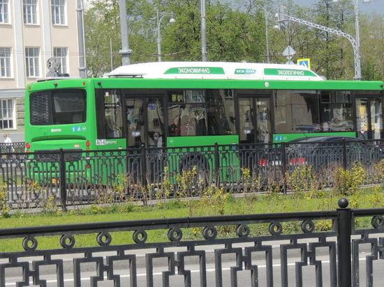 В Екатеринбурге в День города продлили работу общественного транспорта
