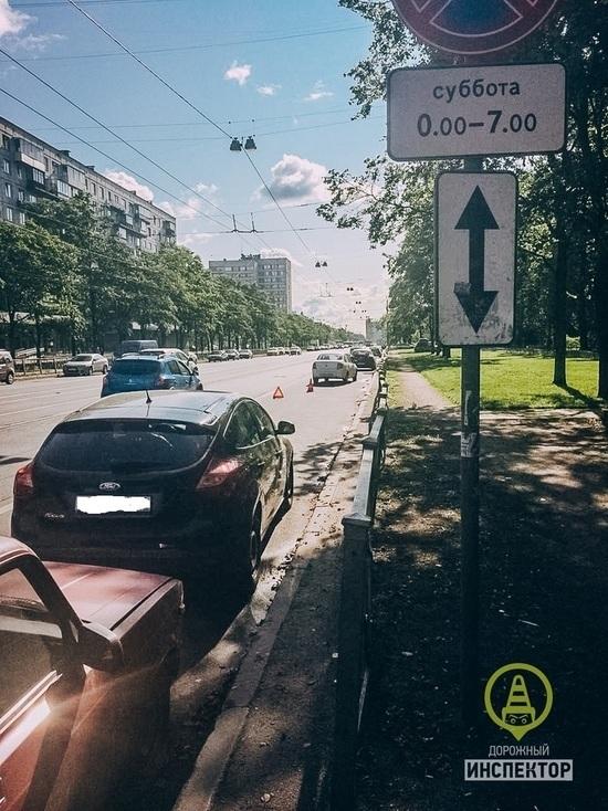 Lada сбила пенсионера на проспекте Науки
